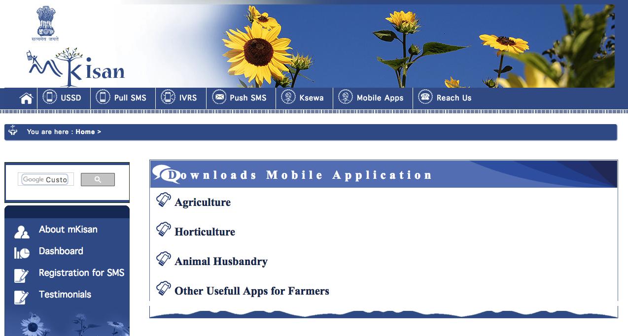 Ministerio de Agricultura de la India