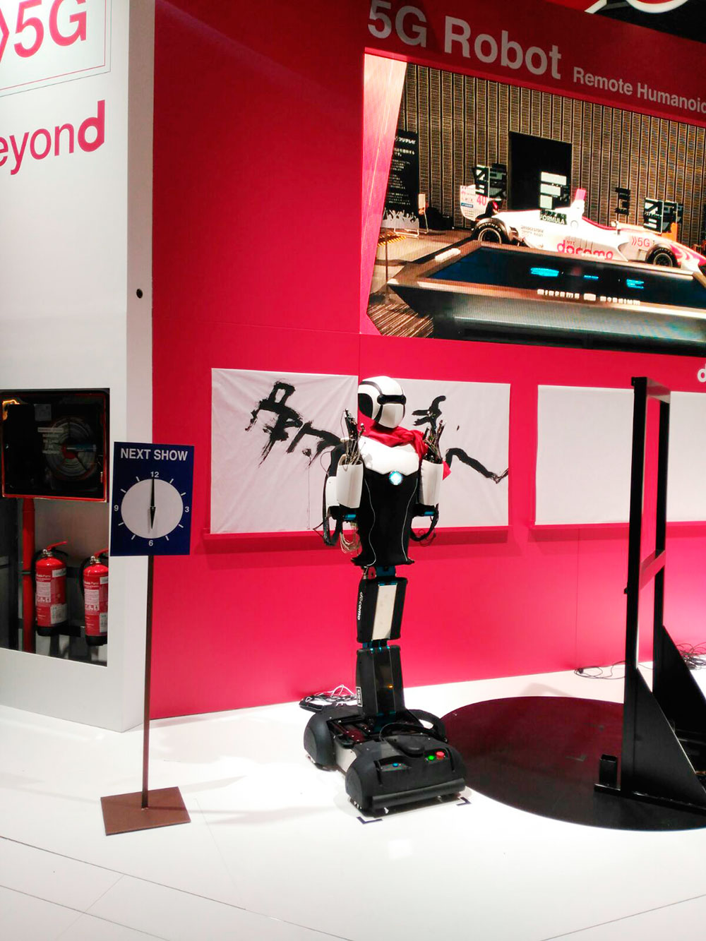 Robots y 5G, Mobile World Congress